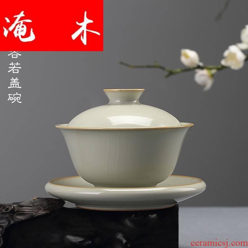 Submerged wood jingdezhen your up measured tea bowl checking ceramic three didn 't open the slice tureen suit household kunfu tea