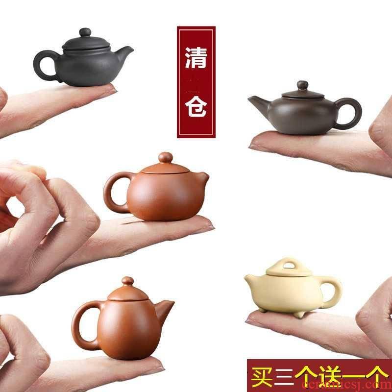 Creative tea pet fingertips pot of mini it small pocket manual can keep small tea pet mini zen furnishing articles