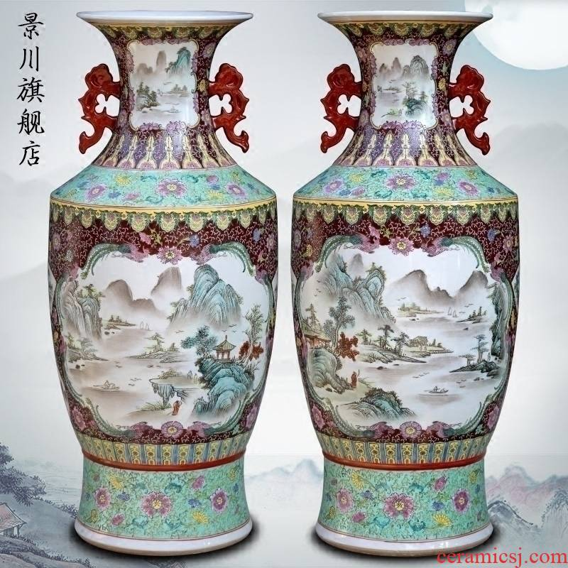 Hand - made pastel landscapes ears landing big vase jingdezhen ceramic furnishing articles of Chinese style household living room decoration