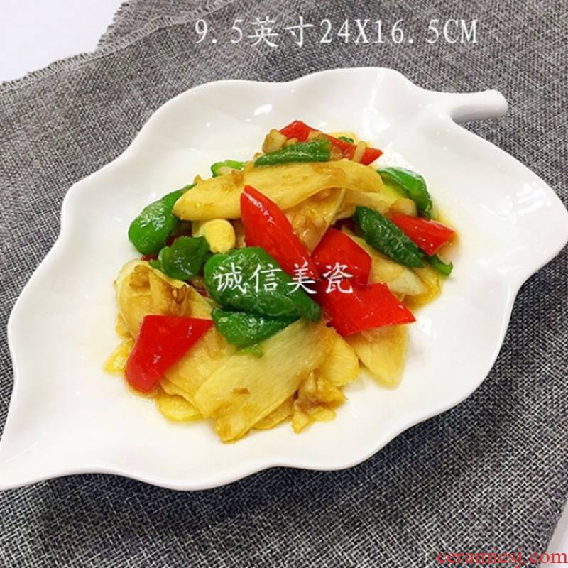 Dish Dish Dish creative household food breakfast tray was round white ceramic plate rectangular health move FanPan cake