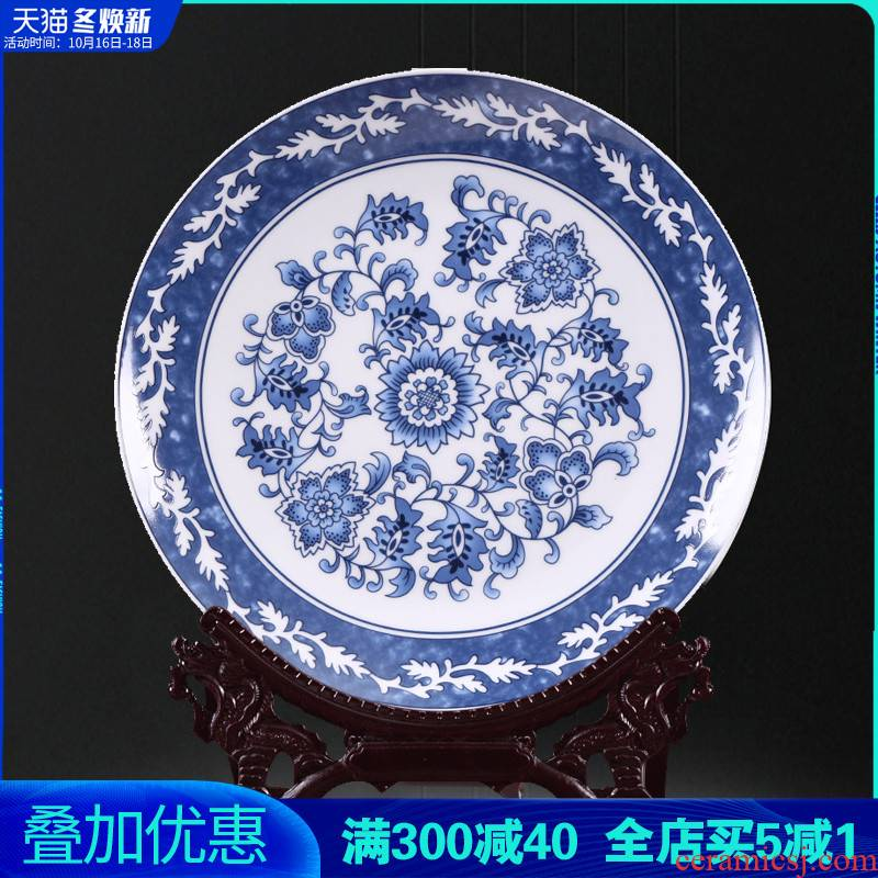 Blue and white porcelain of jingdezhen ceramics decoration dish hang dish by dish sitting room background wall wine of new Chinese style decoration furnishing articles