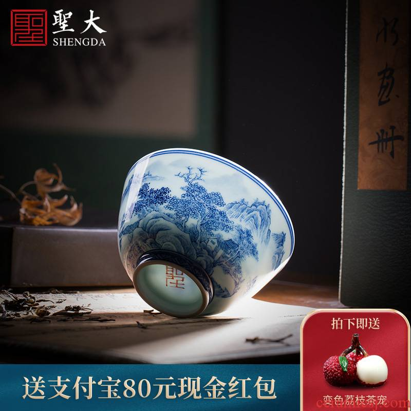 Holy big ceramic kung fu tea cups all hand landscape s master cup sample tea cup jingdezhen blue and white forest mountain tea set