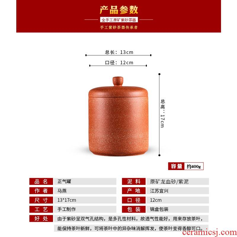Shadow at yixing purple sand tea pot large manual pu 'er wake receives undressed ore purple sand pot home caddy fixings JH