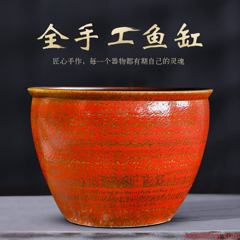 Package mail up ceramic aquarium 1 meter oversized tank porcelain jar water lily basin big bowl lotus lotus cylinder cylinder cylinder tortoise