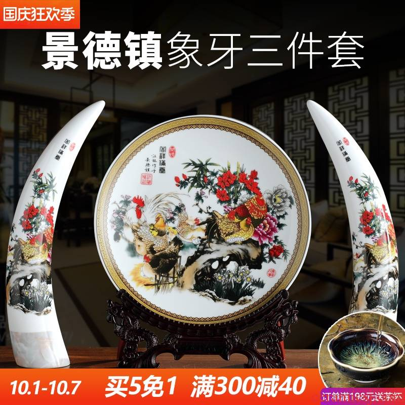 Ivory furnishing articles three - piece jingdezhen ceramics contracted and I sitting room porch creative home decorative arts and crafts
