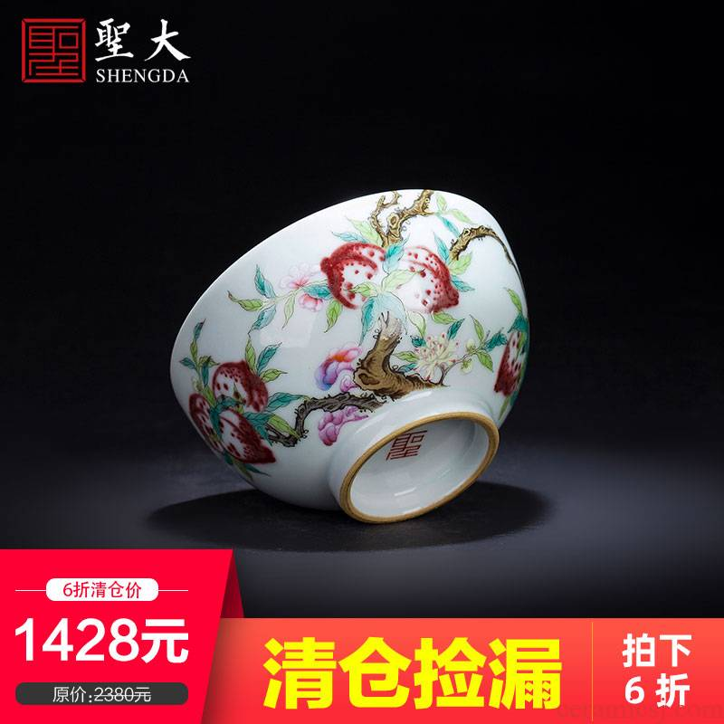 Santa teacups hand - made ceramic kungfu pastel youligong branches of peach master cup all hand of jingdezhen tea service