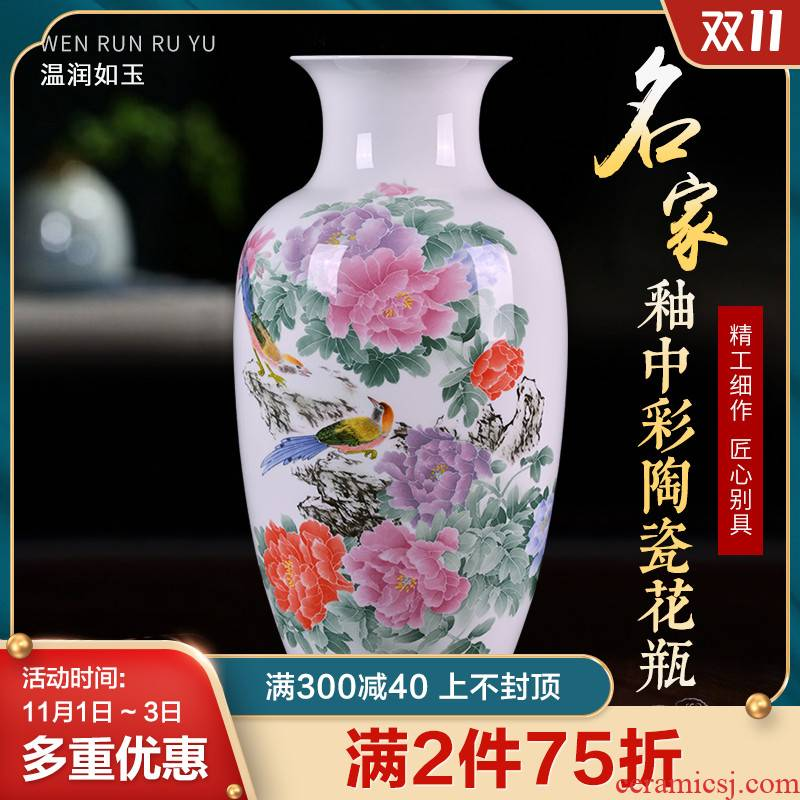 Jingdezhen ceramics, vases, flower arranging Chinese TV ark, with a silver spoon in its ehrs expressions using the and the sitting room porch home furnishing articles