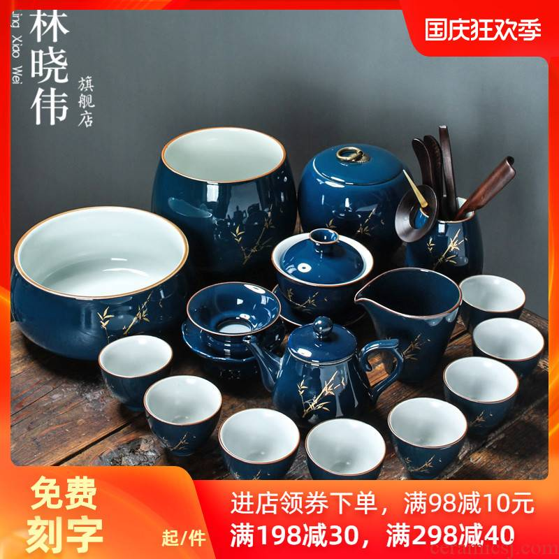 Kung fu tea set ji blue glaze ceramic household teapot tea tureen tea cups porcelain sets of new Chinese style