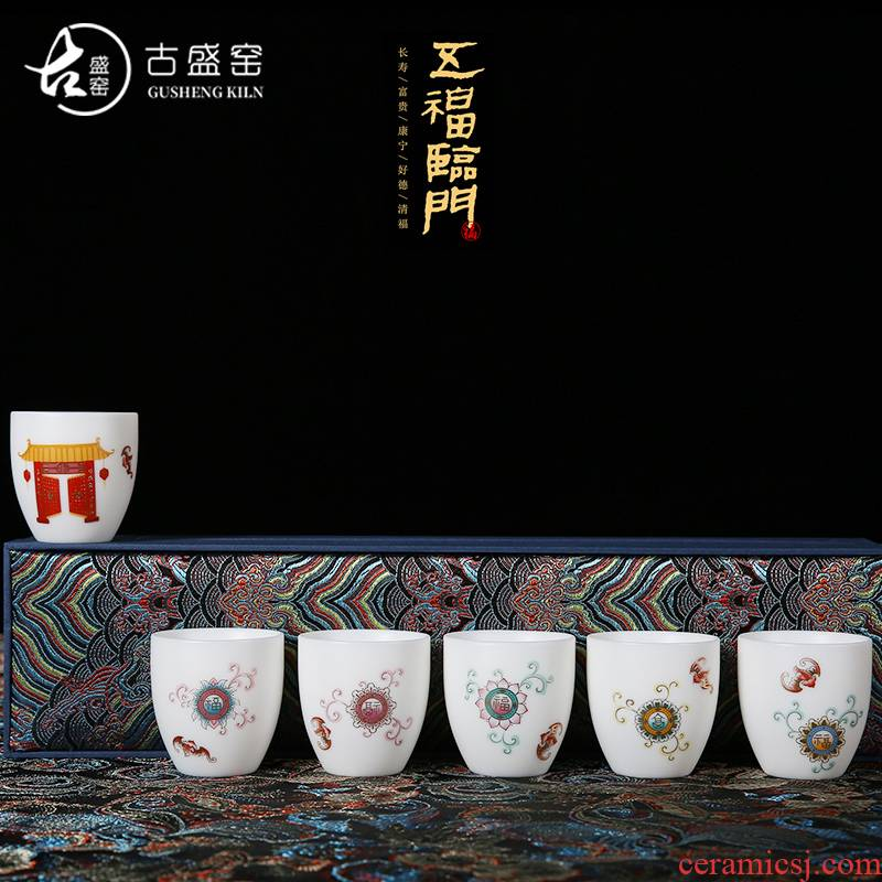 Ancient sheng up master cup single CPU suet jade tea cups white porcelain enamel of kung fu tea cup bride price in a box