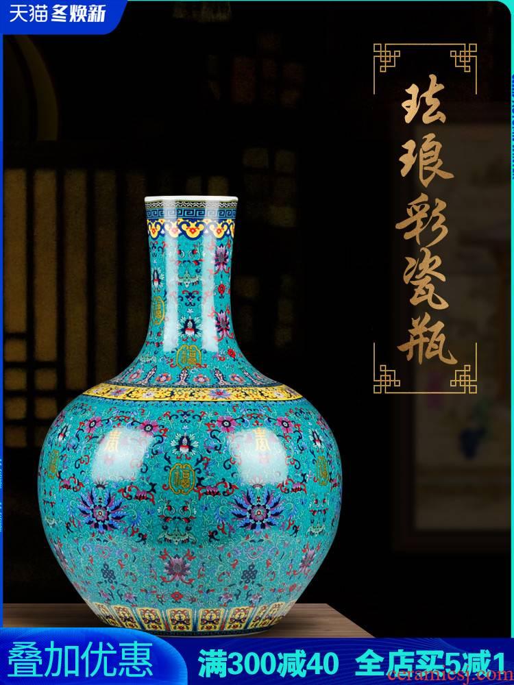 Jingdezhen ceramics colored enamel vase furnishing articles sitting room flower arranging large household adornment porcelain of TV ark, to the ground