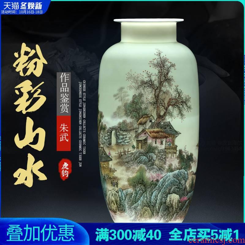 Jingdezhen ceramics pastel landscape vase furnishing articles large living room flower arranging Chinese style household decorations