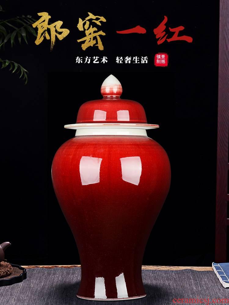 Jingdezhen ceramics ou shigu general tank model room adornment rich ancient frame sitting room hotel furnishing articles