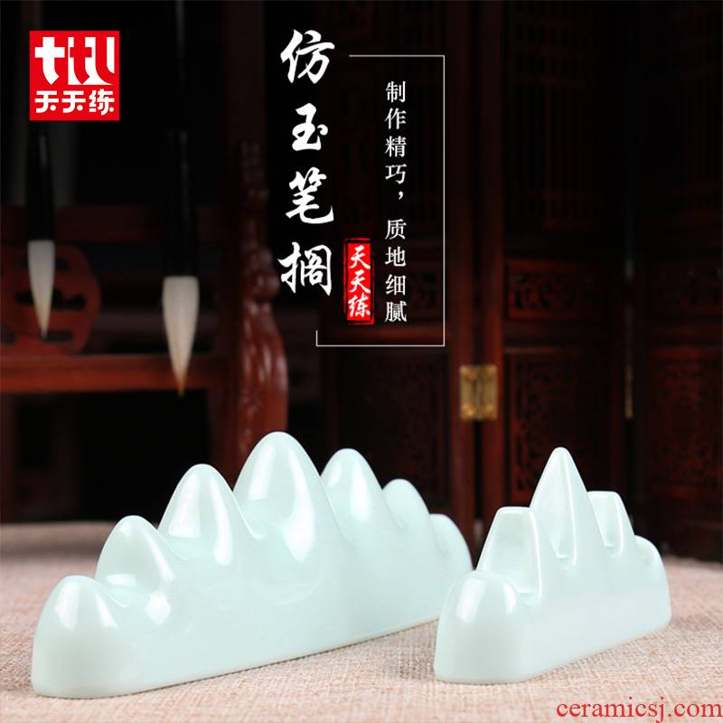 "Every day to practice your up ceramic pen imitation porcelain finger pen mountain jade peak adult creation practice calligraphy calligraphy pen rack students creative practice, lovely pen holder can paperweight ""four furnishing articles paper weight"