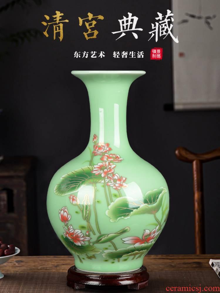 Jingdezhen ceramics dry vase furnishing articles of modern Chinese style living room TV ark, flower arranging small porcelain home decoration