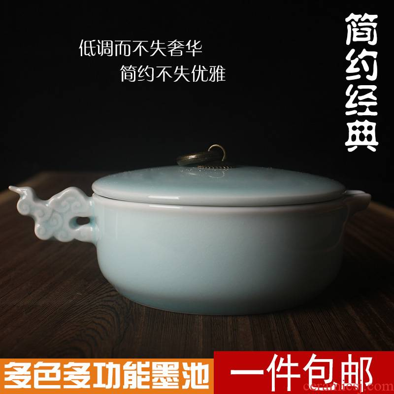 Multifunctional lifting ring xiangyun disc sea ceramics with cover the inkwell ink inkstone writing celadon four treasures inkstone ink cartridges