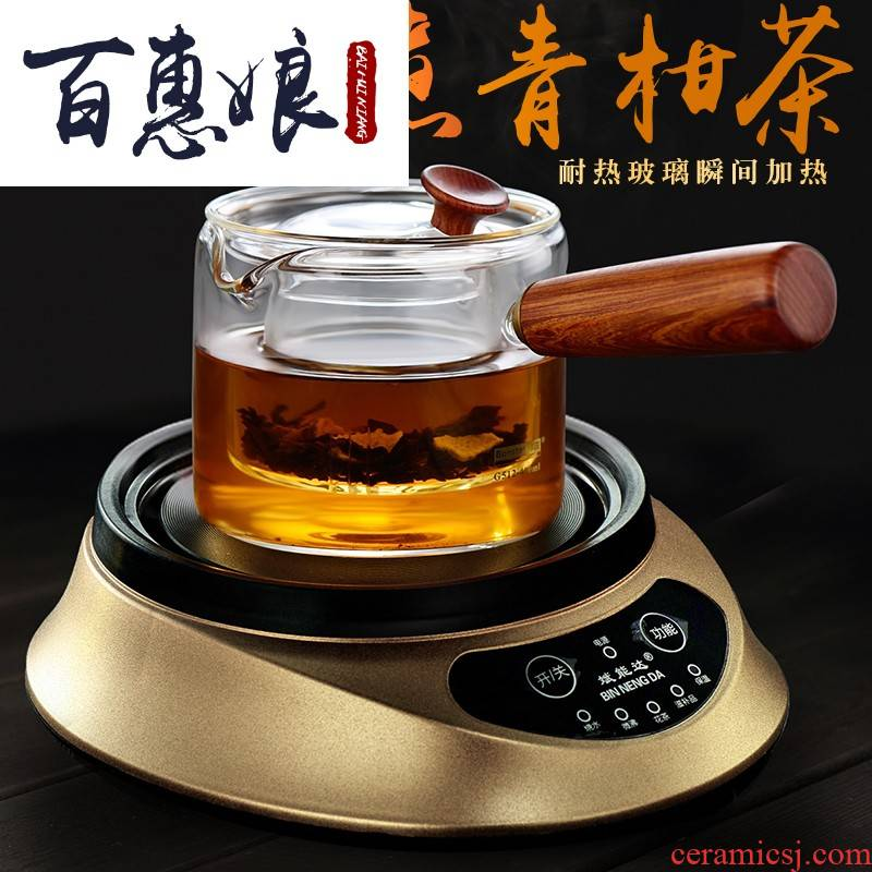 (niang green orange glass pot of boiled tea ware suit at the high temperature resistant filter orange electric TaoLu thickening the who was orange mercifully tea