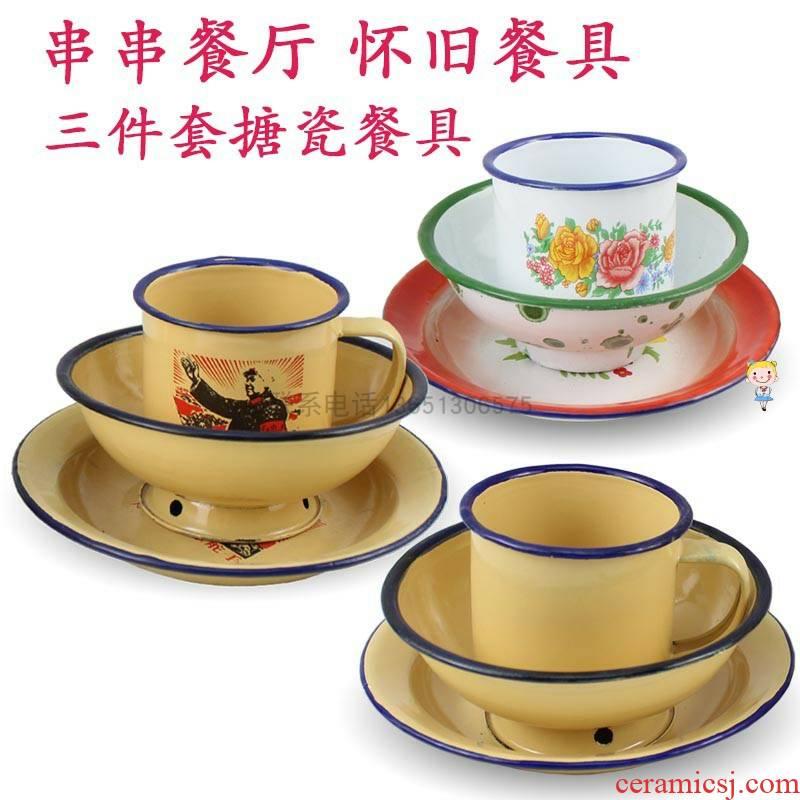 Enamel bowls plates cups nostalgic restaurant tableware three - piece suit hotel hotel with retro bowl dish dish