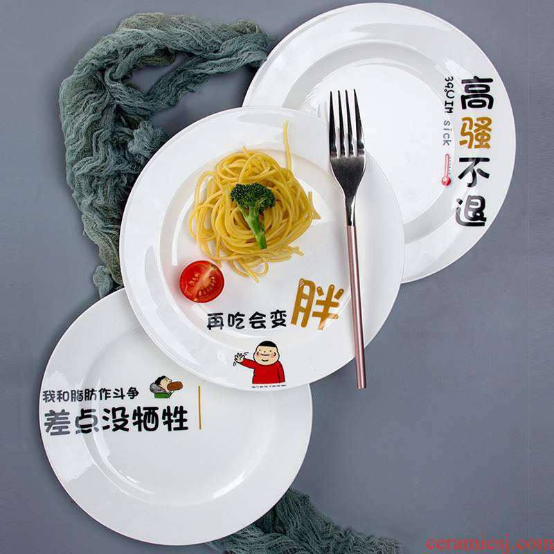 Jingdezhen porcelain ceramic ipads plate round home deep steak soup plate plate of food dish creative copywriter move tableware