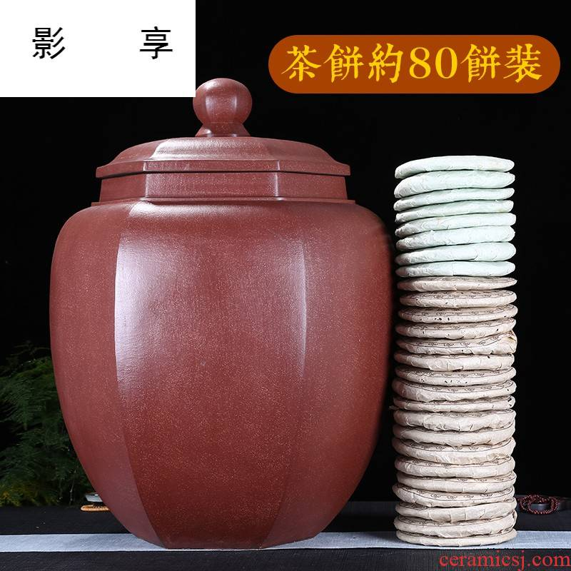 Shadow enjoy outsize six - party violet arenaceous caddy fixings purple sand mud adjustable manually pu large tea urn ZL seal storage tanks