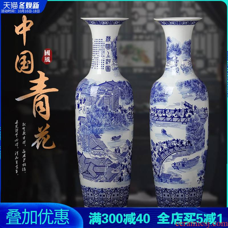 Blue and white porcelain of jingdezhen ceramics qingming festival Chinese style living room home decoration painting of large vase high furnishing articles