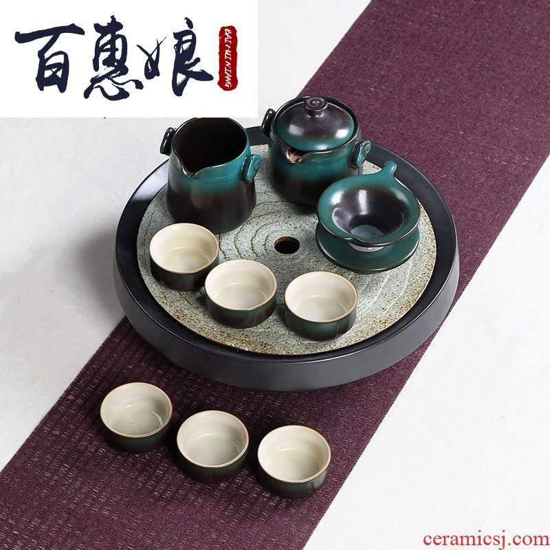 (niang kung fu tea sets variable teacup move ceramic household small circular dry terms plate 6 people contracted it