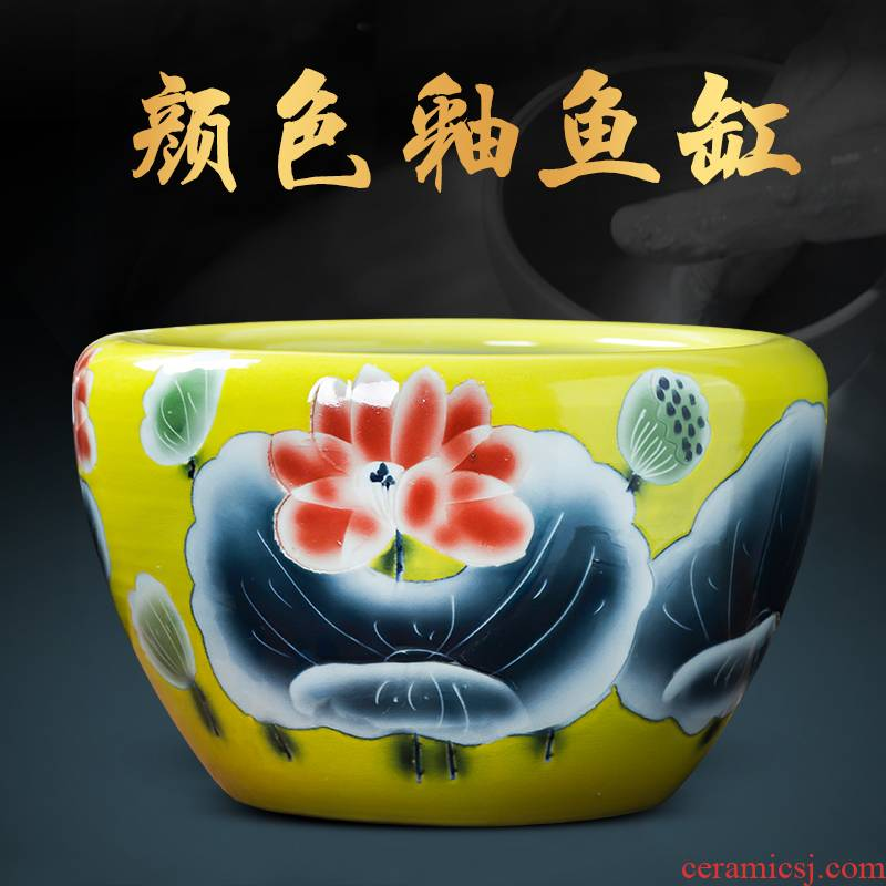Jingdezhen ceramic turtle cylinder goldfish bowl water lily bowl lotus hydroponic large home sitting room courtyard furnishing articles