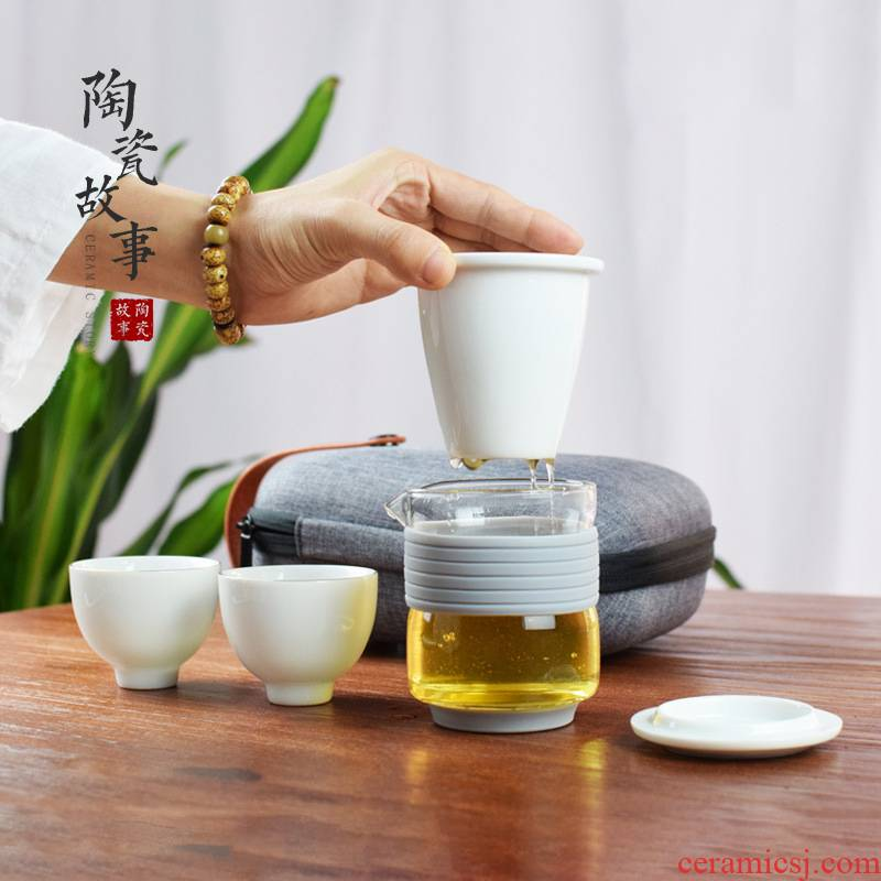 Ceramic travel story kung fu tea set glass crack cup cup contracted a pot of two cups of portable package