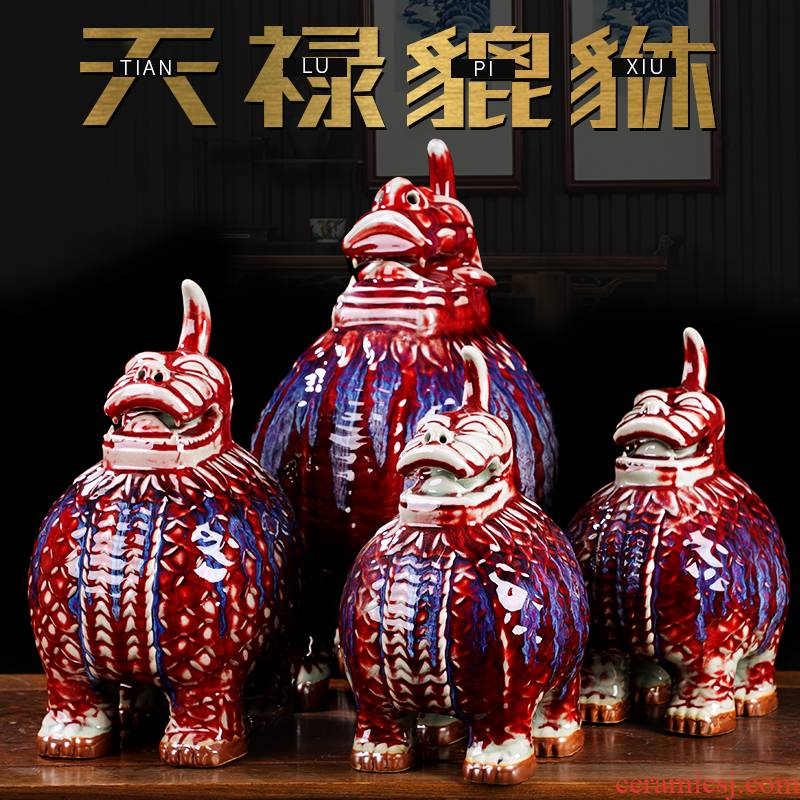 Lu jun porcelain up day the mythical wild animal opening gifts sitting room place large porch handicraft decoration home decoration