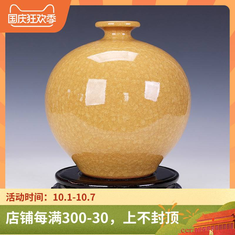Jingdezhen ceramics minimalist vase is placed adorn article sitting room ball bottle pomegranate yellow bottle creative decoration flower arrangement