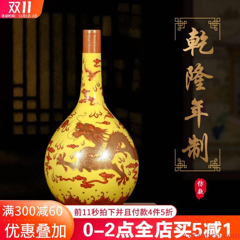 Jingdezhen ceramics imitation the qing qianlong paint yellow dragon gall bladder Chinese vase furnishing articles home decoration
