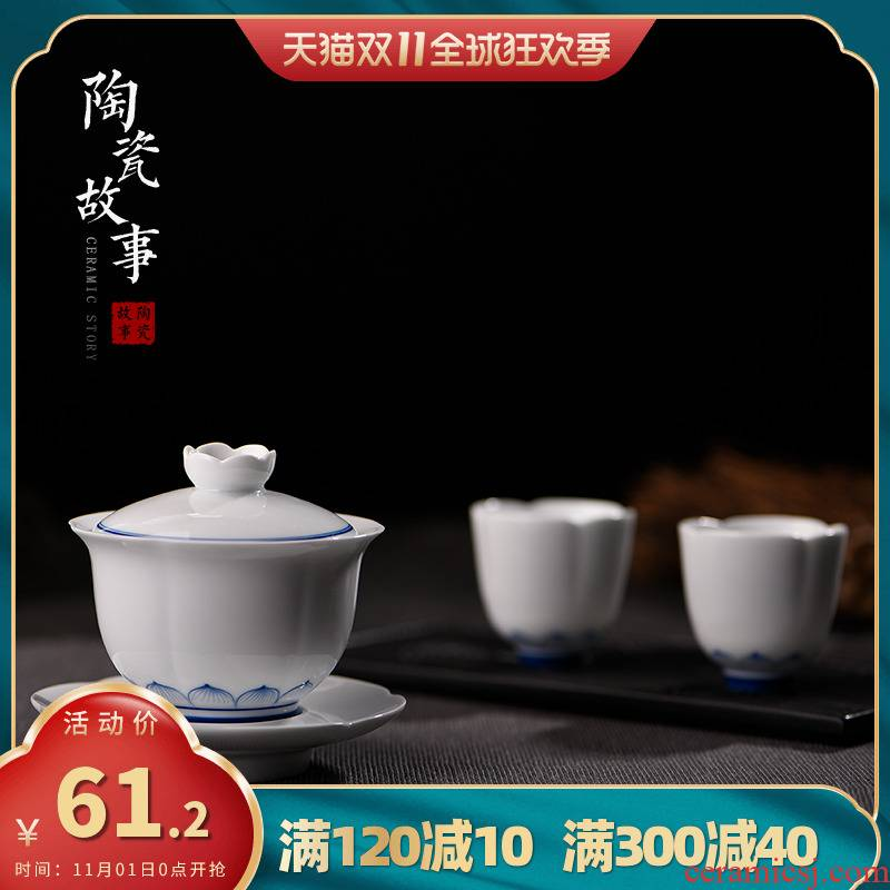 Jingdezhen ceramic story tureen single kung fu tea tea cups large hand - made white porcelain three bowl of suit