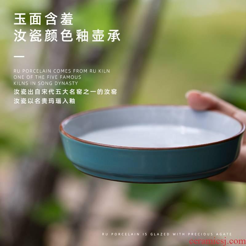 Mountain open the slice your up with glaze color may be a pot of dry socket kunfu tea mercifully jingdezhen ceramic saucer dish