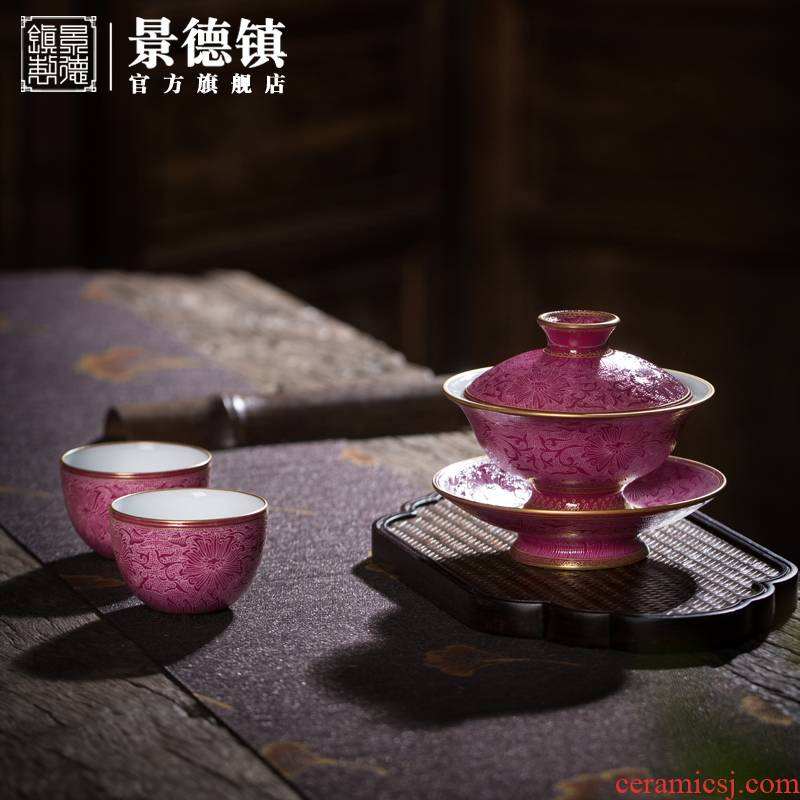 Jingdezhen flagship store grilled ceramic famille rose flower paint lotus tea sets office home business gifts