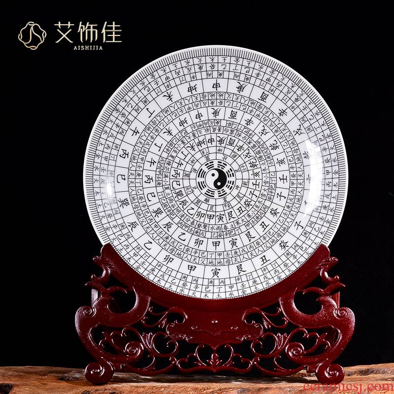 Eight diagrams of jingdezhen ceramics porcelain sitting room porch decoration plate sit plate decoration of Chinese style household furnishing articles