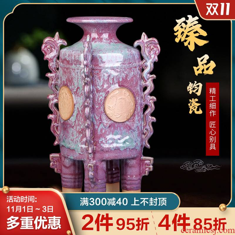 Jingdezhen ceramics up with jun porcelain career office sitting room of Chinese style household study handicraft furnishing articles