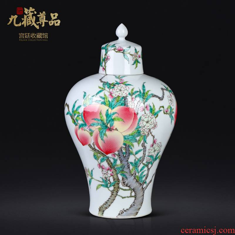 Jingdezhen ceramics antique hand - made nine peach wufu with cover mei bottles of classical modern home act the role ofing is tasted furnishing articles in the living room