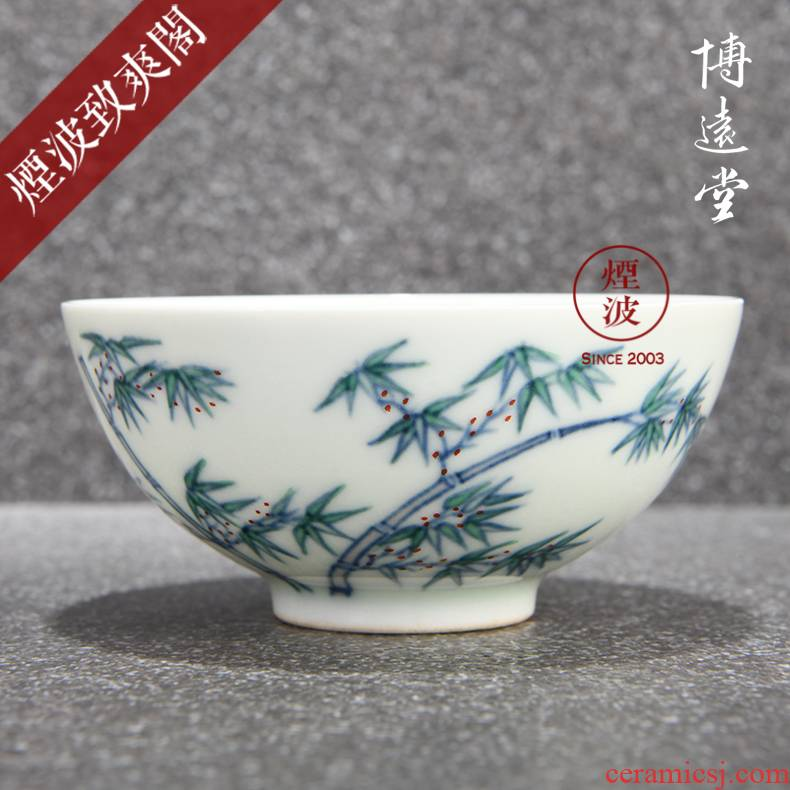 Those jingdezhen hand - made famille rose porcelain dou bo far hall means safe color bamboo hat to a cup of tea cups