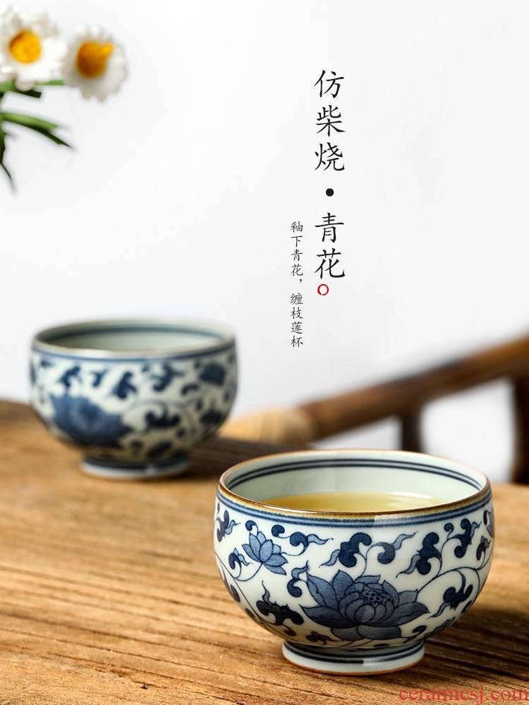 Blue and white master of jingdezhen ceramic tea set a cup of pure manual kung fu tea sample tea cup single CPU antique hand - made of lotus