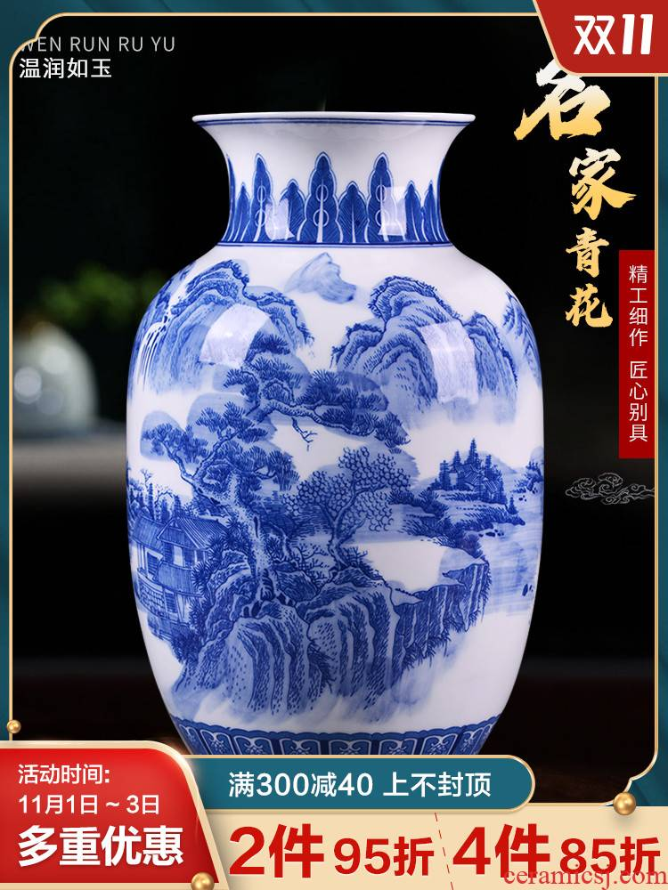 Jingdezhen blue and white porcelain vase and thin body porcelain antique Chinese style household flower arrangement sitting room adornment is placed