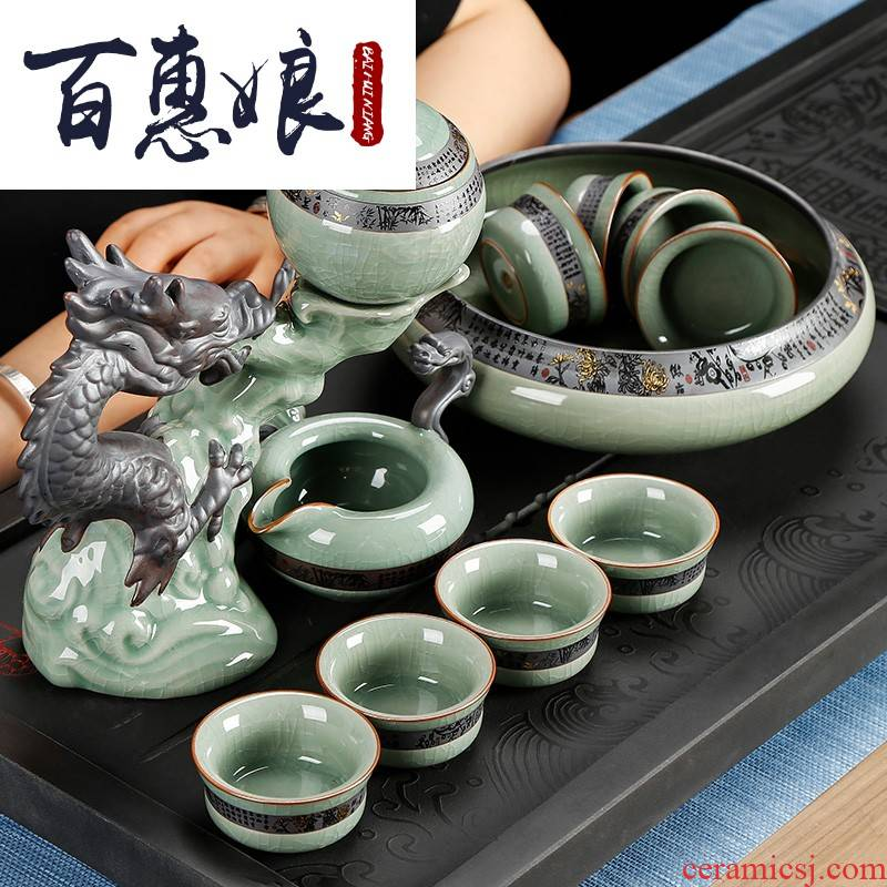 (niang ceramic kung fu tea set semi automatic lazy people make tea office elder brother up with modern simple set of cups