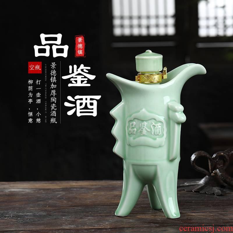 1 kg of jingdezhen ceramic bottle bottle is empty jars seal creative household hip bottle wine glasses. A jin