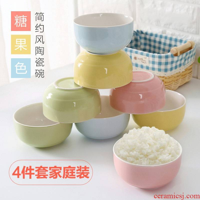 Ceramic bowl suit household eat to use Japanese rice bowls four suit small Ceramic bowl ipads porcelain bowl for dinner