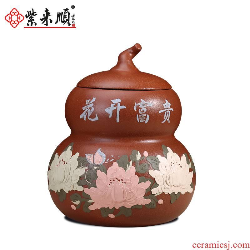 Shadow at yixing purple sand tea pot gourd pu 'er tea pot seal tank storage tank large tea urn tea ZL