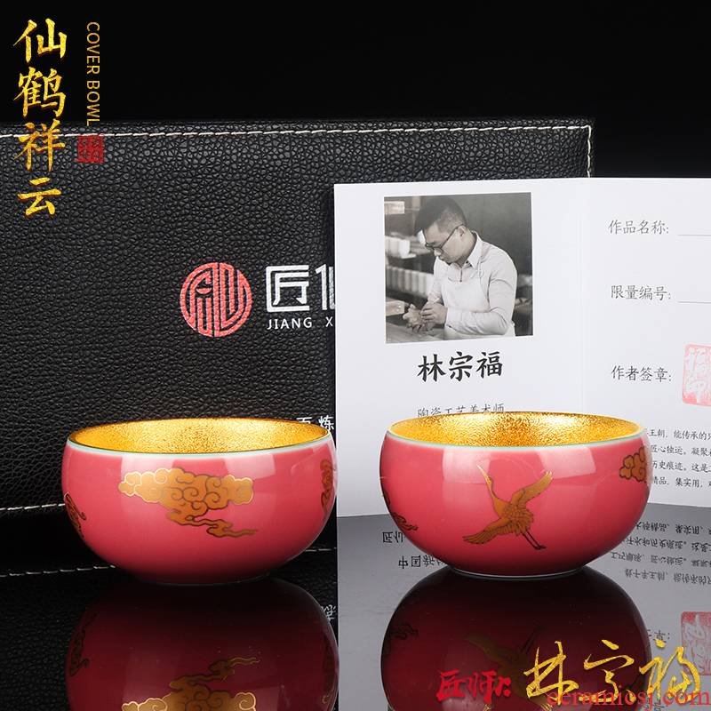 The Master artisan fairy Lin Zongfu gold cup tea sample tea cup ceramic household Master kung fu tea cup for cup