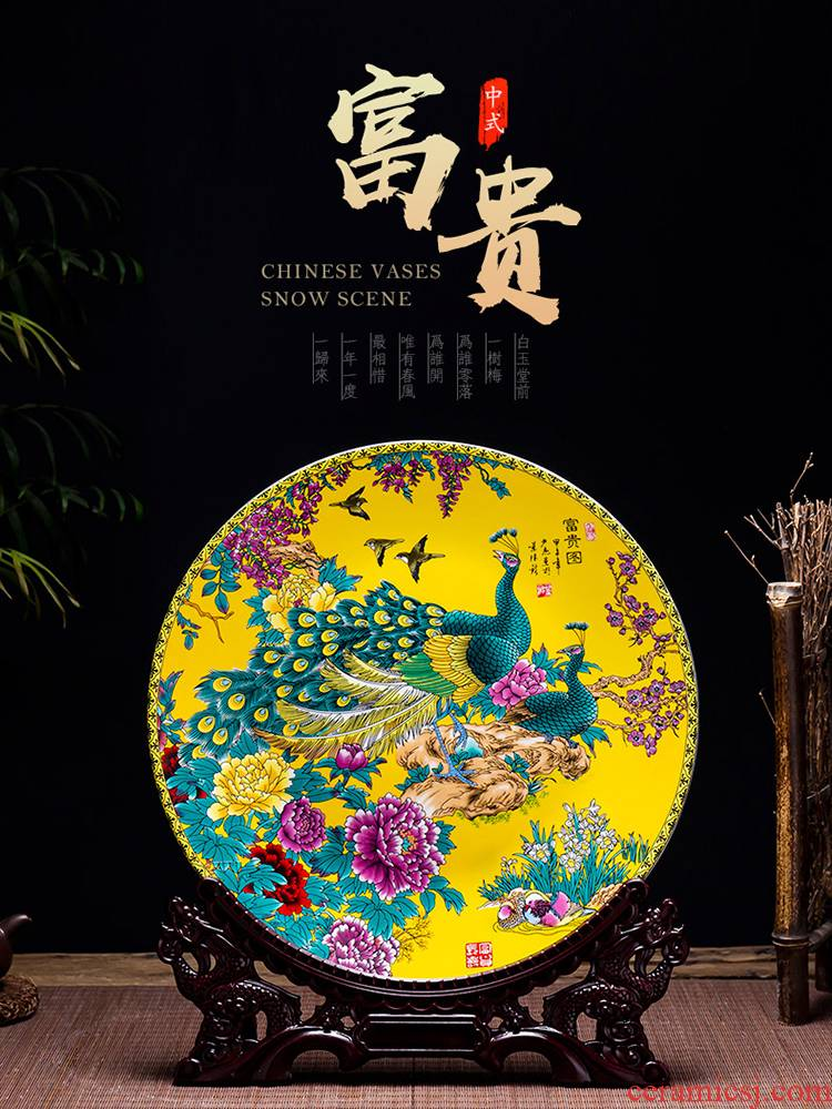 Jingdezhen ceramics hang dish decoration as sit plate of the sitting room porch home furnishing articles rich ancient frame of Chinese style arts and crafts