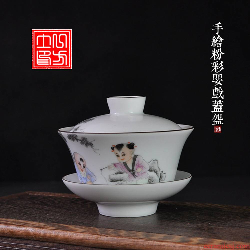 Submerged wood hand - made pastel baby play only three tureen jingdezhen ceramic tea set kung fu tea tea, traditional hand