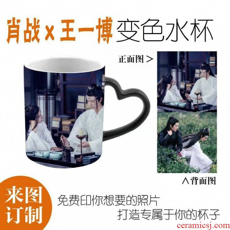 Hui shi glass by couples around the ancient custom color ceramic cup gift mugs
