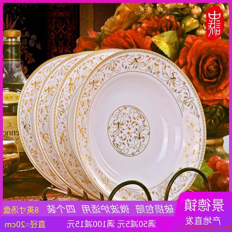 The kitchen tableware ceramic plate dishes home 0 fruit bowl The Nordic creative plate plate 4 pieces