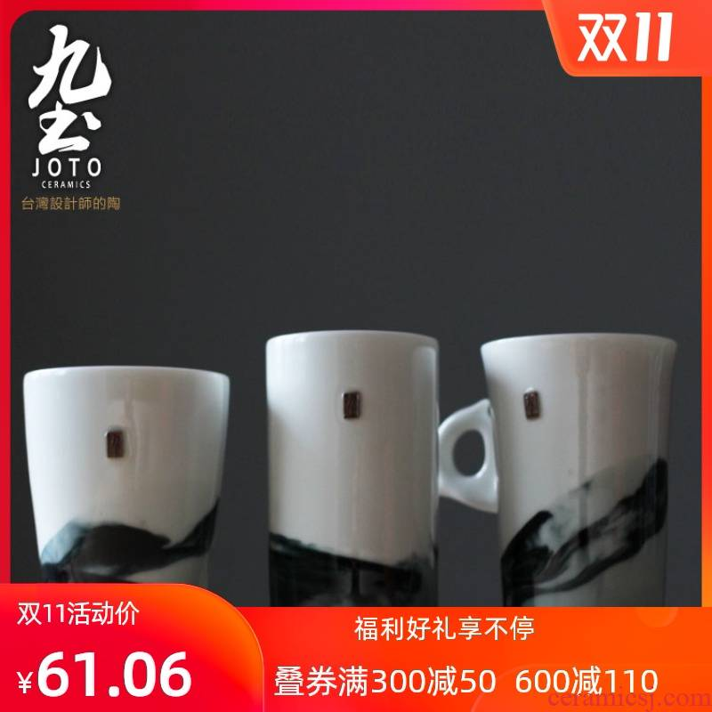 About Nine soil retro picking glass checking mugs creative Japanese green tea cup move office ceramic cups water