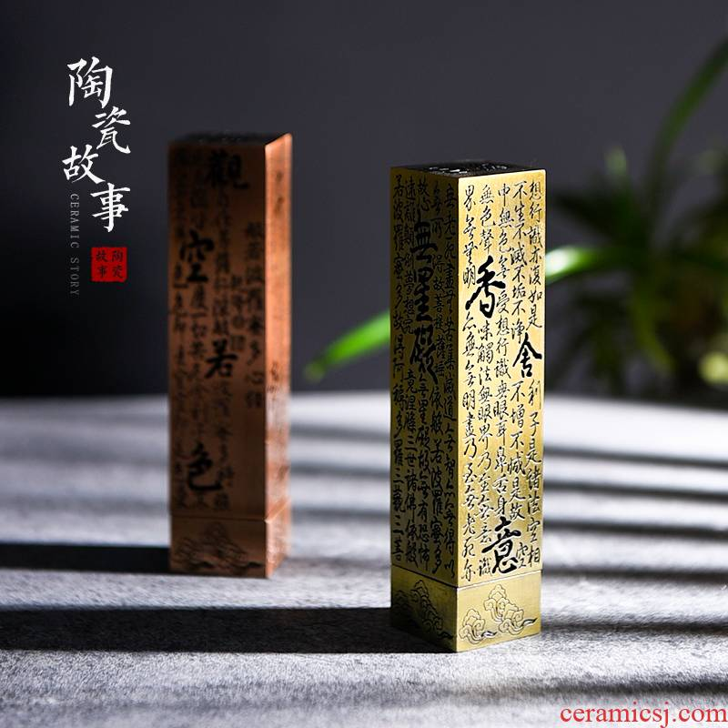 The Story of pottery and porcelain incense inserted joss stick zen furnishing articles creative heart sutra kung fu tea tea accessories sweet household incense buner